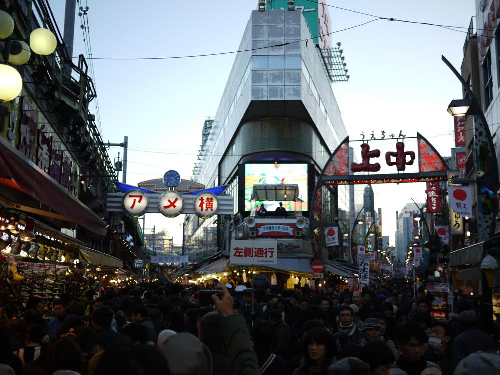 Ueno City 2010 3