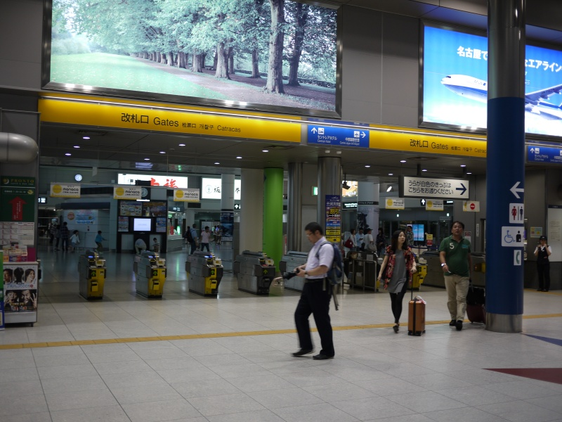Nagoya 2015 ~ 004