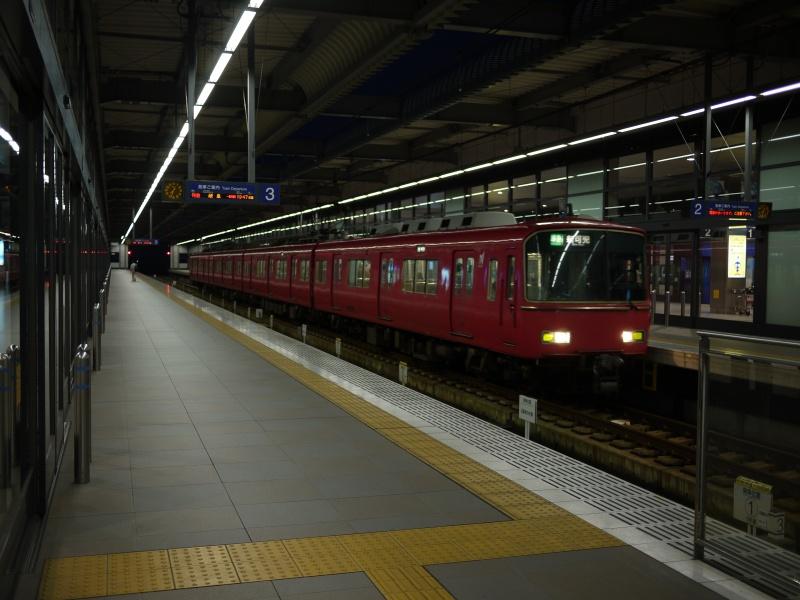 Nagoya 2015 ~ 007