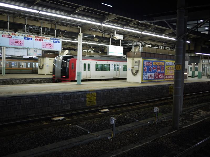 Nagoya 2015 ~ 008