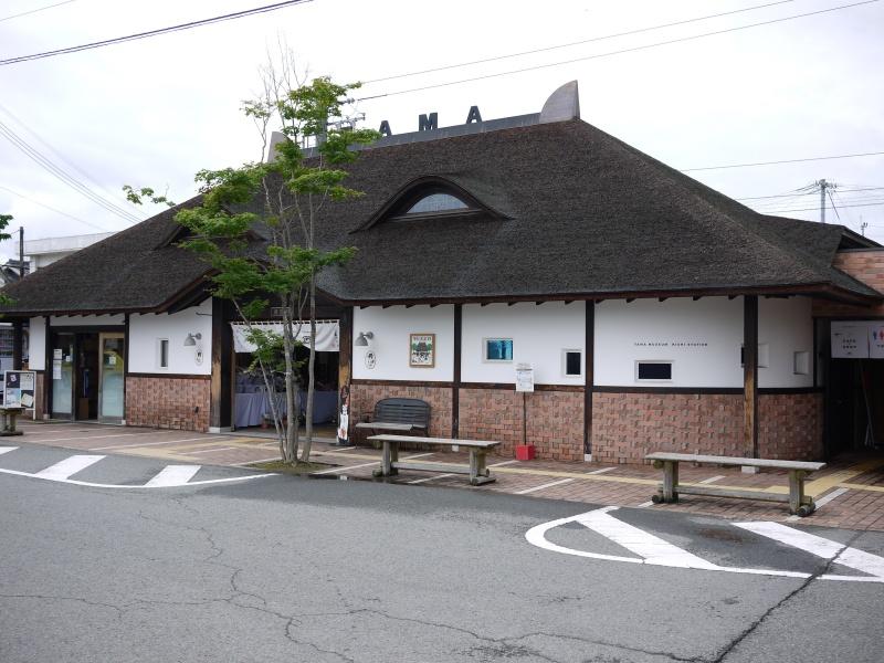 Wakayama 2015 ~ 108