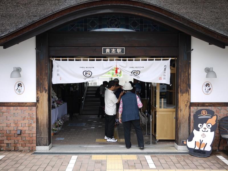 Wakayama 2015 ~ 109