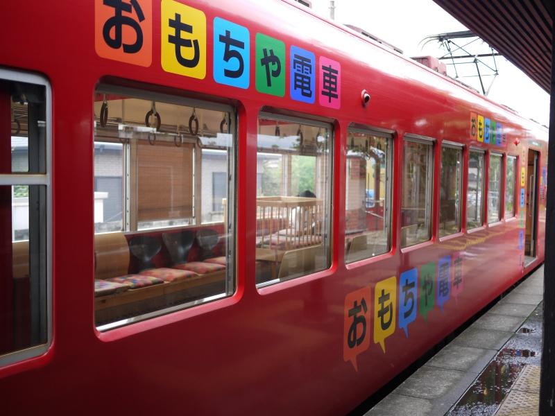 Wakayama 2015 ~ 115