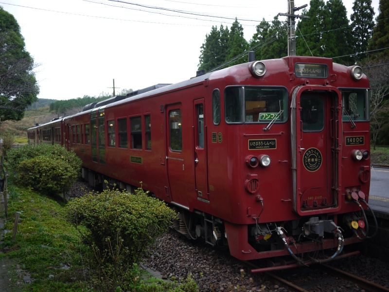 Kumamoto 0026