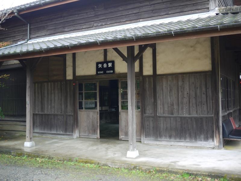 Kumamoto 0052