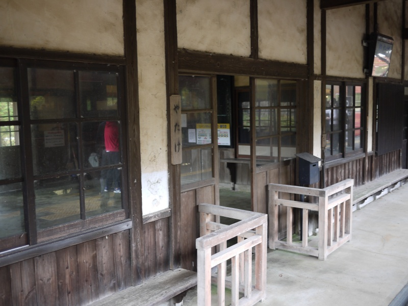Kumamoto 0054