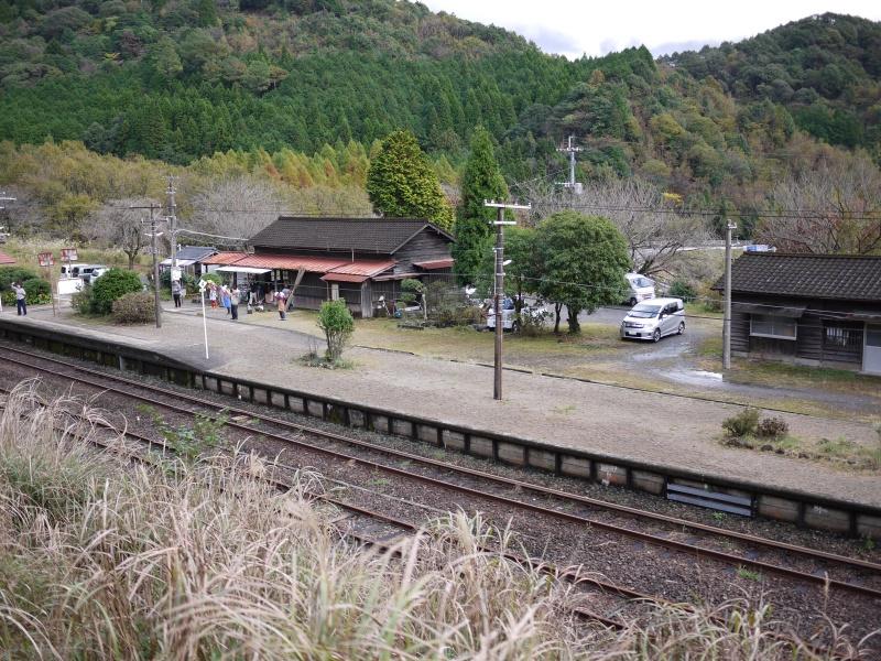 Kumamoto 0044