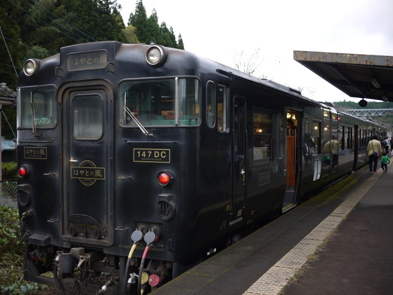 Kumamoto 0048