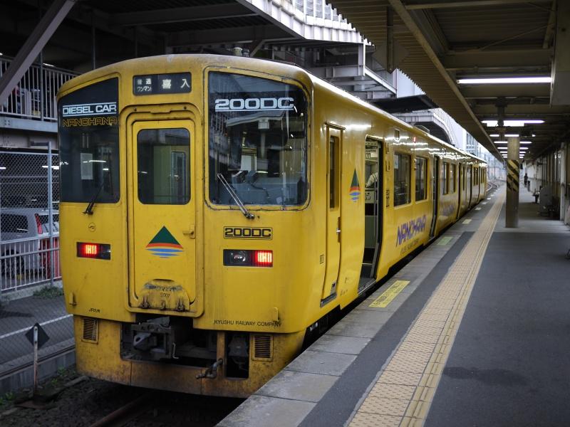 Kagoshima 0003