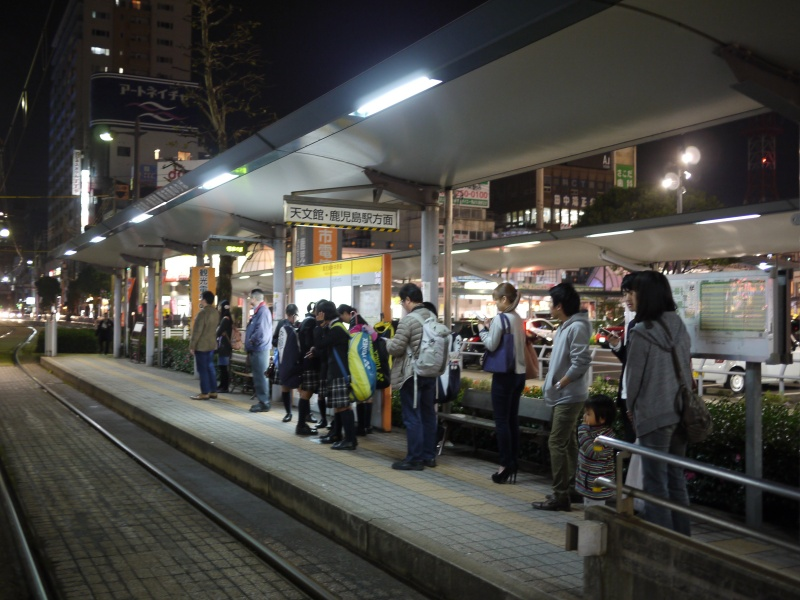 Kagoshima 0014