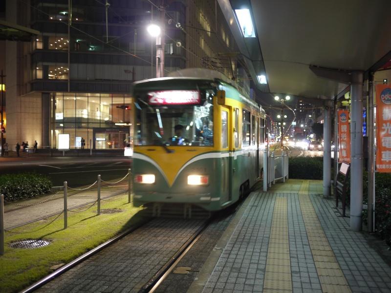Kagoshima 0015