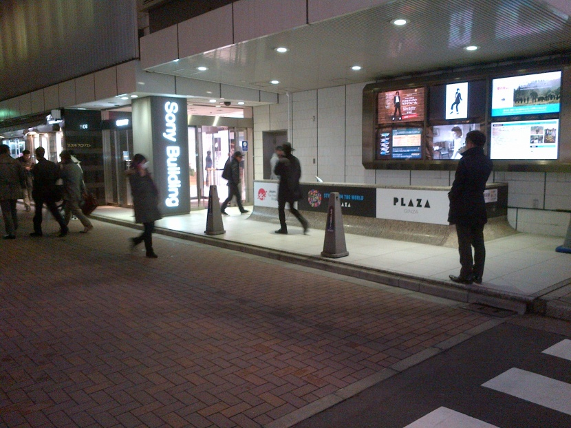 THE PARK・ING GINZA 002