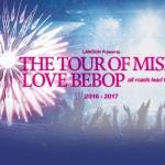 約4年ぶりのTHE TOUR OF MISIA決定! LAWSON Presents THE TOUR OF MISIA LOVE BEBOP 1
