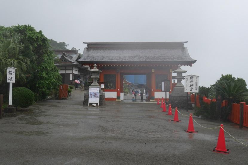MIYAZAKI 018