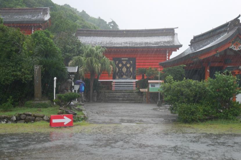 MIYAZAKI 022