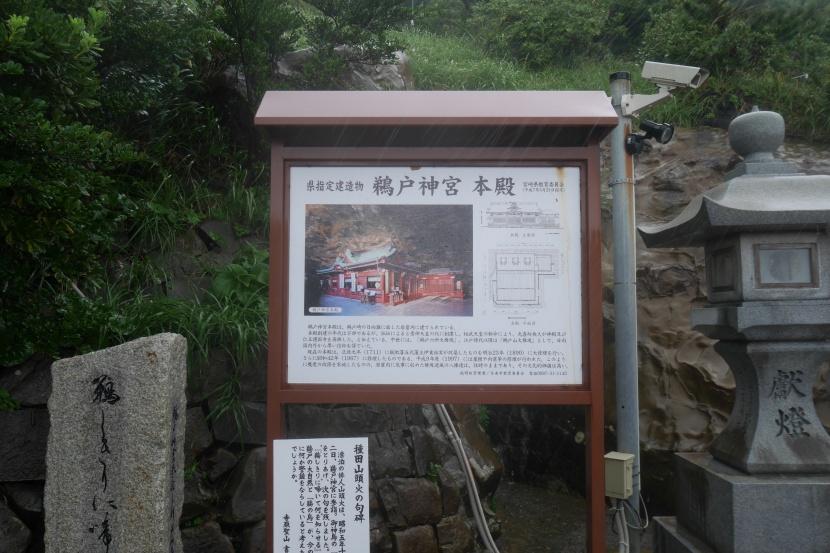 MIYAZAKI 026