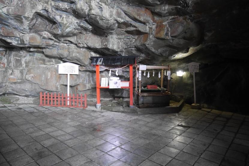 MIYAZAKI 041