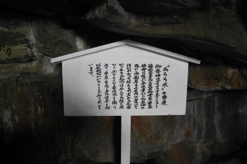 MIYAZAKI 043