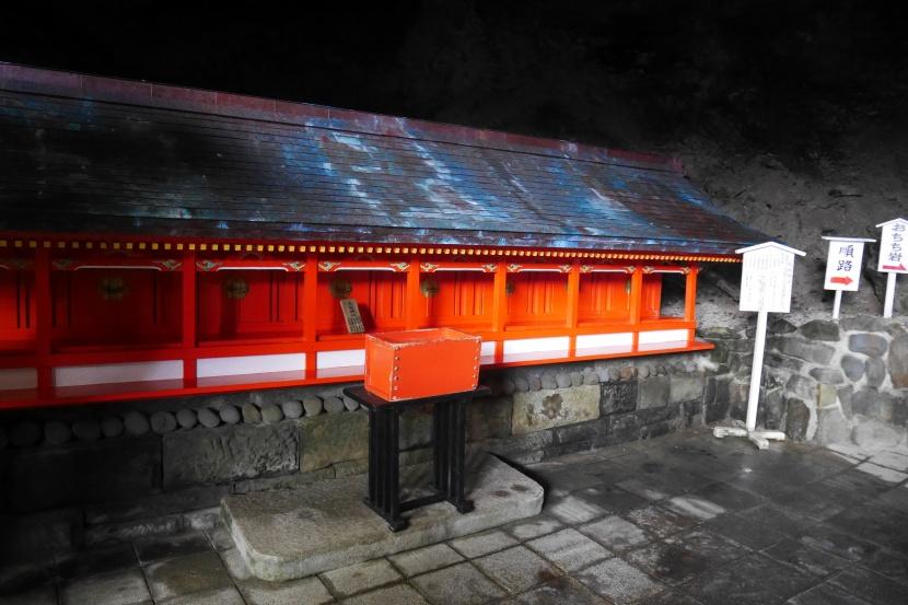 MIYAZAKI 046