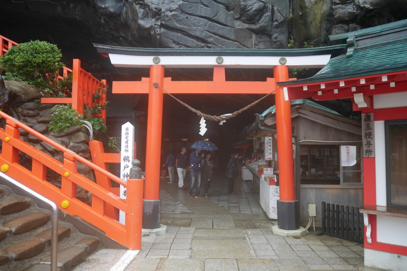 MIYAZAKI 059