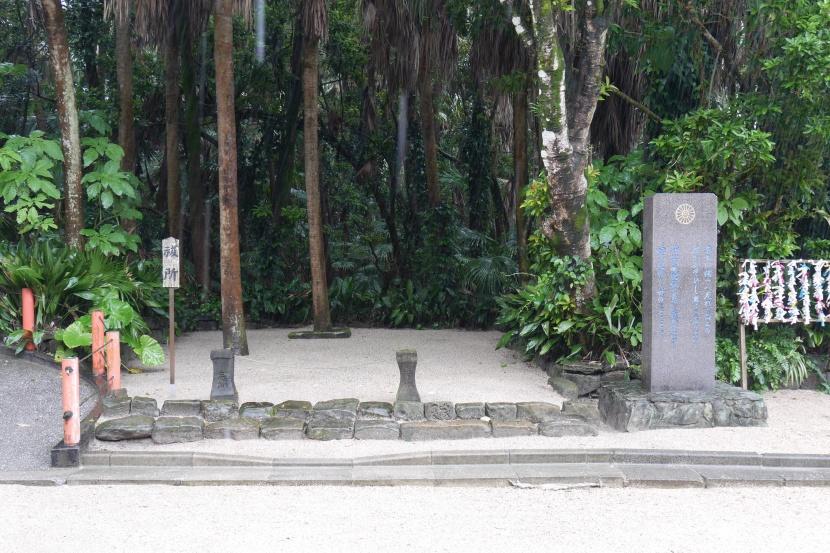 MIYAZAKI 0145