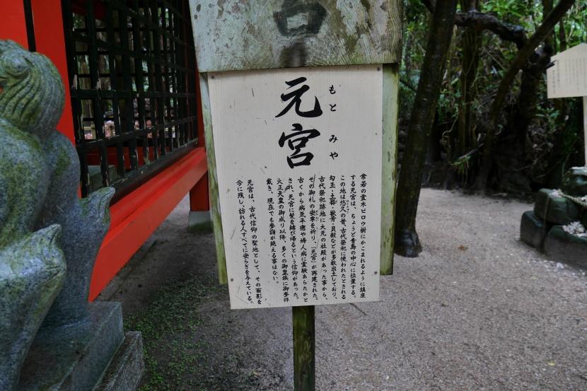 MIYAZAKI 0153