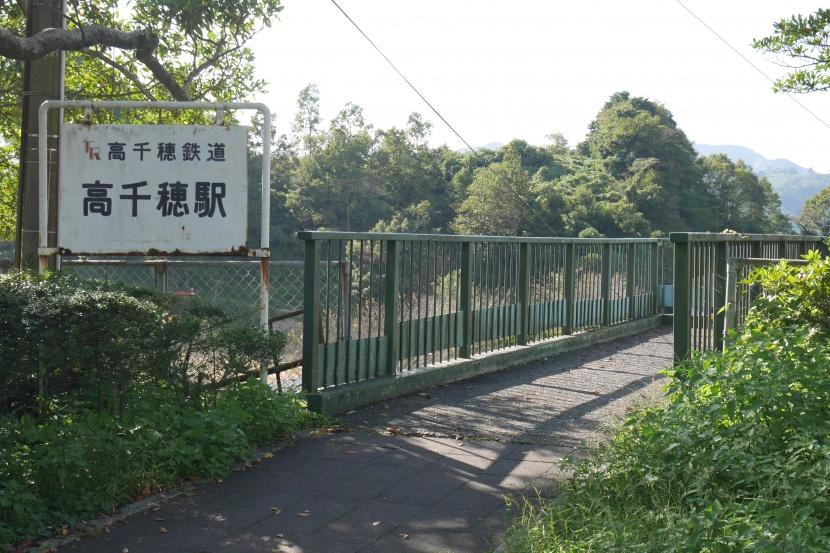 TAKACHIHO 00128