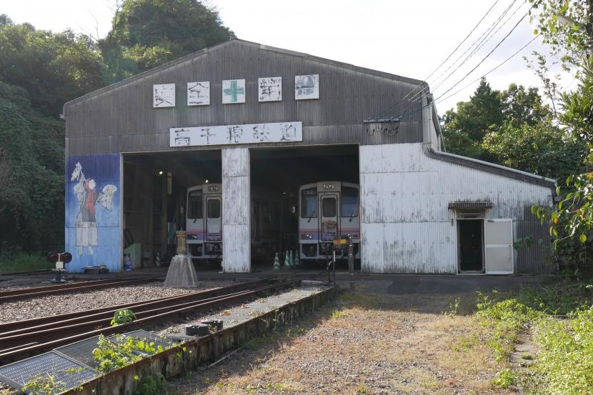 TAKACHIHO 00138