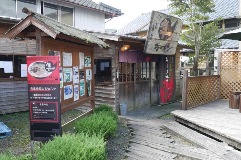 KUMAMOTO 093