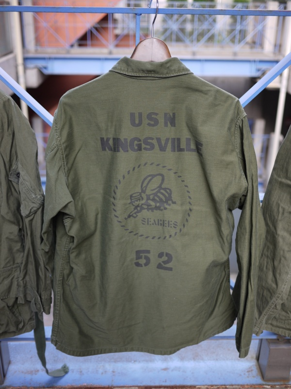 "50's ""US Army"" Utility Shirts 002"