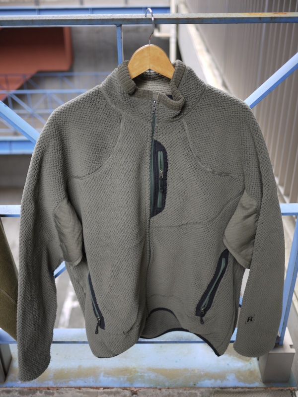 Patagonia M.A.R.S. R2 Jacket Alpha Green