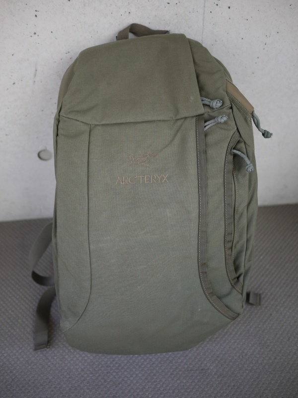 Arc'teryx LEAF Blade21 Backpack Ranger Green